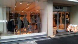 25-Wave.jpg